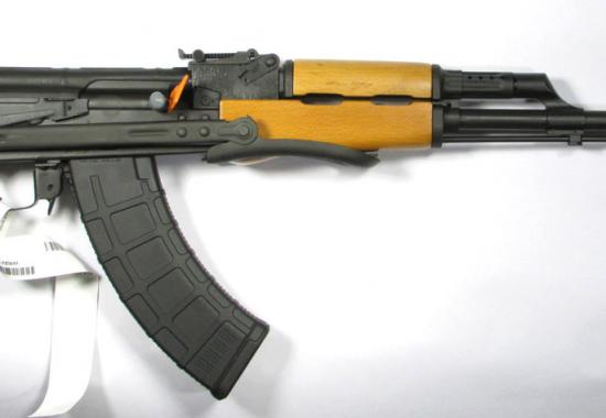 Century Arms AK63DS Semi-automatic Rifle in 762X39   Red